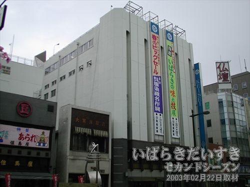 水戸 京成百貨店<br>土浦にあった京成には思い入れがありますが、こちらは来た事があったかな??