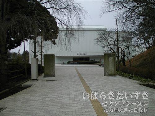 茨城県立図書館<br>こちらで科学万博の展示展が行なわれています。