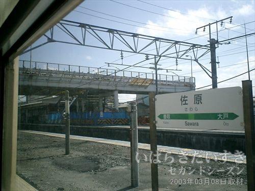 佐原駅 ホーム<br>前回はこの佐原駅で乗換えがうまくいかず、時間ロスしてしまいました。今回は乗換え成功。