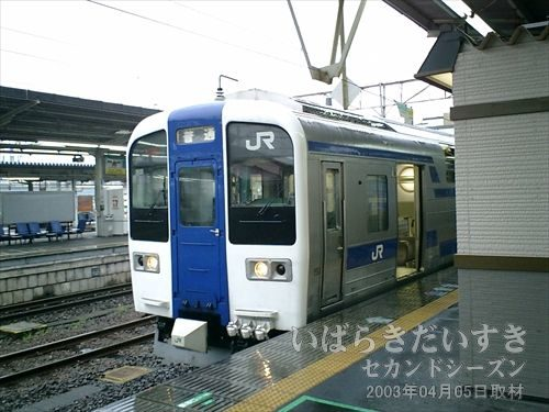 常磐線2階建て車両_415系<br>常磐線には2階建て車両が1つだけあるそうです。柏駅から乗車し、下車した水戸駅で撮影。