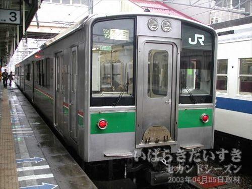 原ノ町駅行き電車<br>いわき駅から四ツ倉駅方面に向かう為、乗換えます。扉の開閉はボタン式!?