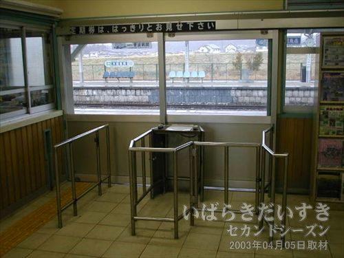 常磐線 四ツ倉駅 有人改札<br>suicaに対応しない、駅員さんが対応する改札。