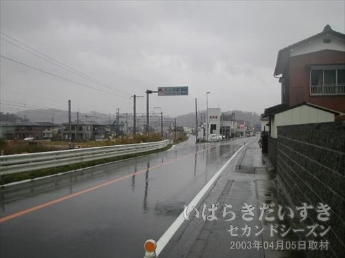 国道6号線がY字に別れ、常磐線久ノ浜駅方面に迎えます。