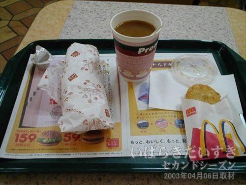 朝食に朝マック<br>いつもの慣れ親しんでいる味の方が安心ですし、おいしいのです(^^;)。