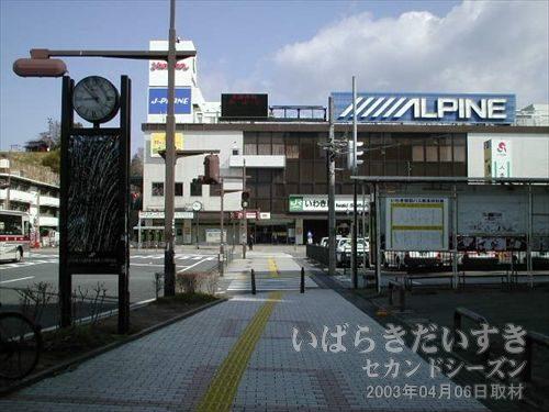 常磐線 いわき駅 駅舎<br>以前は平(たいら)駅と呼ばれていましたが、市の合併で駅名が変更されました。