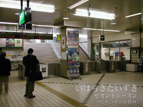 いわき駅の改札は有人改札<br>いわき駅の改札は、鉄板の有人改札です。