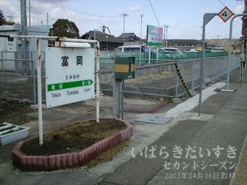 富岡駅 待避線<br>常磐線には、このような待避線?を構える駅が多くあります。