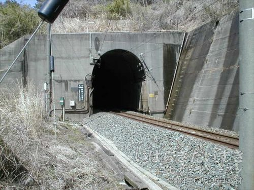 金山トンネル(現行/竜田駅側)<br>こちら側の出入り口を押さえたので、金山トンネル(現行)はコンプリートです。