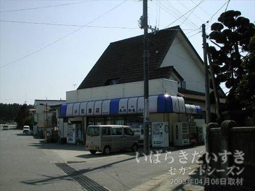 小松酒店<br>竜田駅の駅前には、酒屋さんがあります。こちらで飲み物とポテトチップを購入。