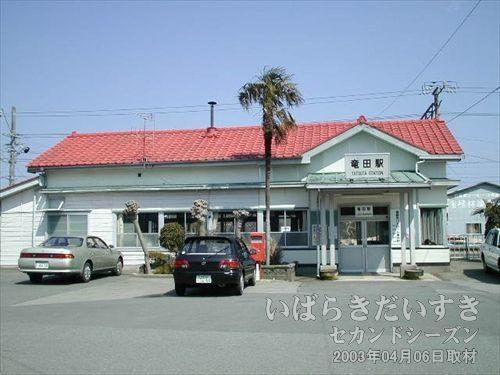 常磐線 竜田駅<br>広野方面の電車が来るまでまだ時間があります。駅前の商店でお菓子を購入。