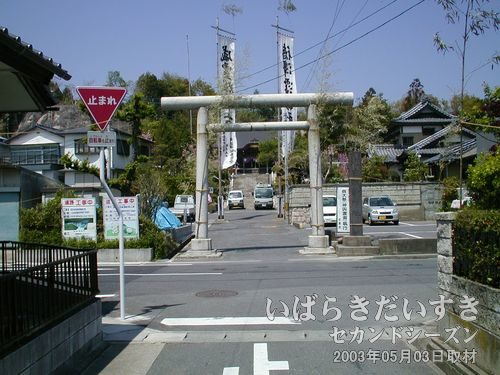 四倉諏訪神社<br>05月05日に例大祭が催されるようです。