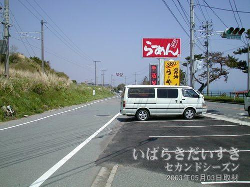 久ノ浜ラーメンのお店を基点に、折り返すように旧6号側をもどります。