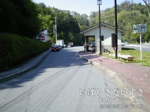 大沢休憩所<br>高速道路並みな休憩所がありました。ちょっとばかり休憩させていただきます。