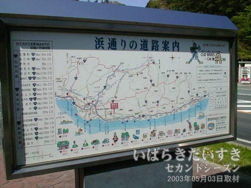 道路案内<br>国道6号は、東京中央区から仙台まで連なる長距離道路。超長距離ですから、休憩所があるのもうなずけます。