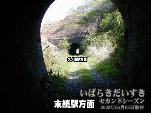 深谷沢トンネルを出る<br>深谷沢トンネルを出ると、すぐ目の前に天神沢トンネルがありました。