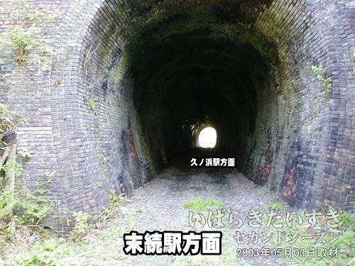 天神沢トンネルを進みます<br>トンネル内は乾燥しており、安全性が高そう。