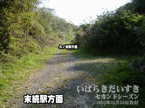 旧線路は、現行線路に吸収される<br>原見坂トンネルはこちらかわアクセスする事はできないようです・・・(´・ω・`)。