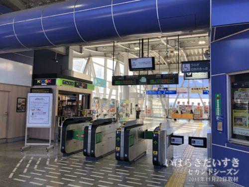 JR赤塚駅 改札