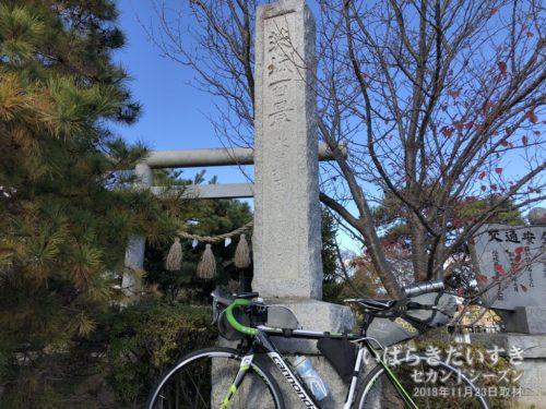 茨城百景 水戸城西ハイキングコース