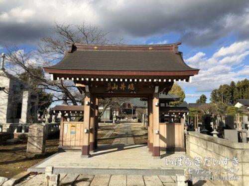 妙徳寺 山門。