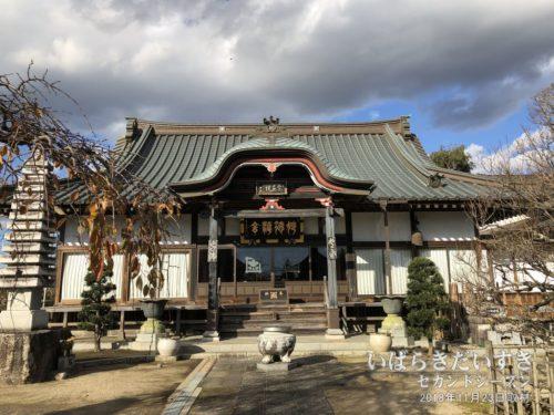 茨城百景 包括風景 妙徳寺