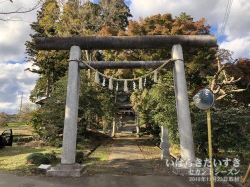 茨城百景 包括風景 有賀神社