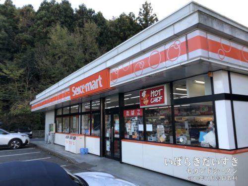 何度も来ているセイコーマート常北上入野店。