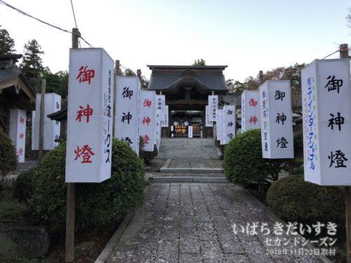 常陸国二之宮 静神社