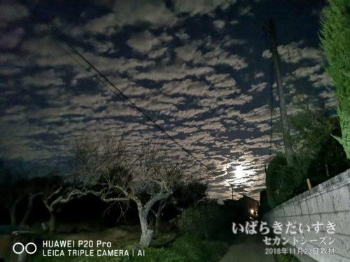 満月にマダラ雲が浮かぶ、常陸太田の夜空。