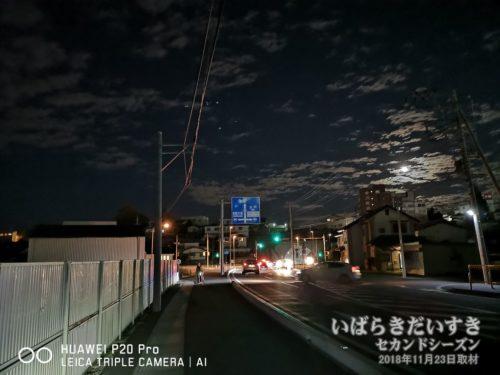 常陸太田市市街地に到着。