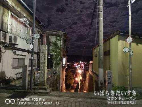 茨城百景 包括風景 眉美千石見晴(板谷坂)