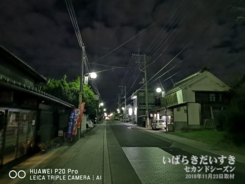 常陸太田の町並みを歩く。