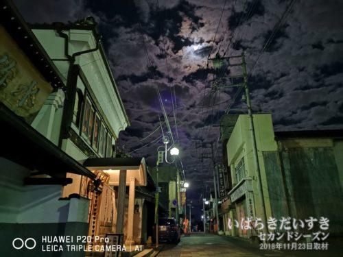 月夜に照らされる、常陸太田の風景。