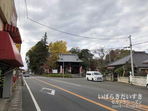佐竹寺:JR常陸太田駅から西へ1.5キロ。