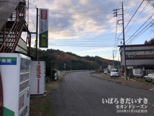 武生山から下りてきて、県道33号合流地点。