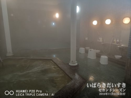 ユーパル矢祭:大浴場(終了時間で誰も居なかった)