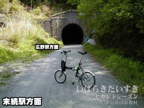 末続トンネル〔末続駅方面〕<br>こうして撮影している間にも、地元の車がこの道を通り過ぎていきます。トンネル内で車はすれ違えないので、注意が必要です(^^;)。