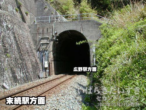 末続トンネル〔現行/末続駅方面〕<br>旧トンネル向かってすぐ左に、現行の末続トンネルがあります。