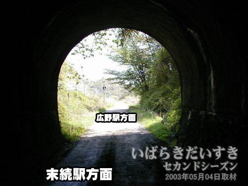 末続トンネル上部<br>ゴシック調のストレートラインが格調の高さを感じ末続トンネルを出る<br>長かったトンネルからやっと出られます。させてくれます。