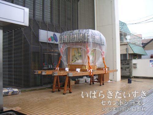 水戸信用金庫前でも神輿が休憩<br>あちこち歩いていると、また神輿を発見してしまいました。