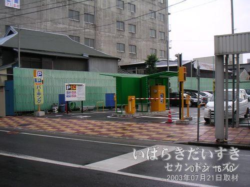 土浦京成百貨店 跡地の駐車場<br>以前は管理者のいる駐車場でしたが、無人化されていました。