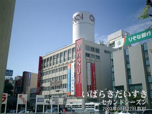 2003年当時の丸井土浦店<br>土浦八坂祇園祭や、土浦きららまつりの開催前の、ある夏の日の風景