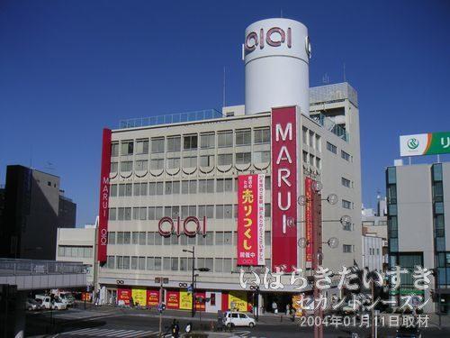 開店以来37年間営業し続け、閉店を翌日に迎える丸井土浦店。