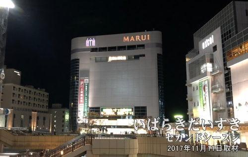 丸井 水戸店(2017年11月撮影)<br>在りし日の、丸井水戸店。