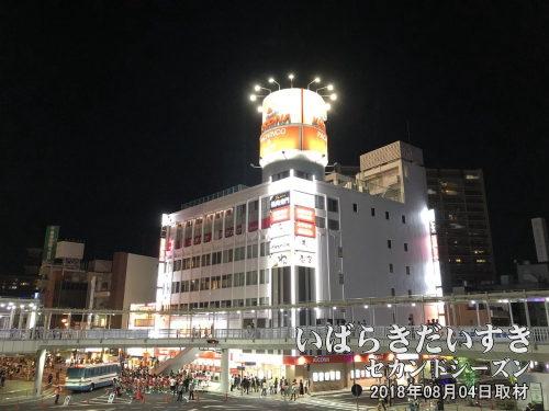 東郷ビルぷらっと<br>常磐線 土浦駅西口を出て右側。円柱状のモニュメントがあるビルです。