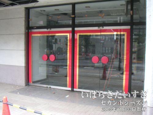 小網屋の入口<br>一見、すぐにでも小網屋が開店しそうです。しかし店内はがらんどう。脚立が見えます。
