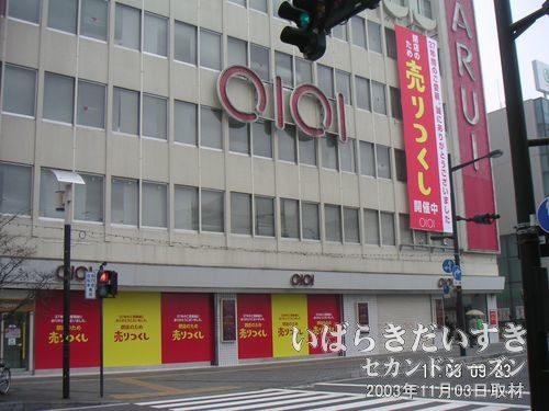 丸井土浦店<br>来春(2004)閉店することになりました。現在、売り尽くしセールを開催しています(TT)。