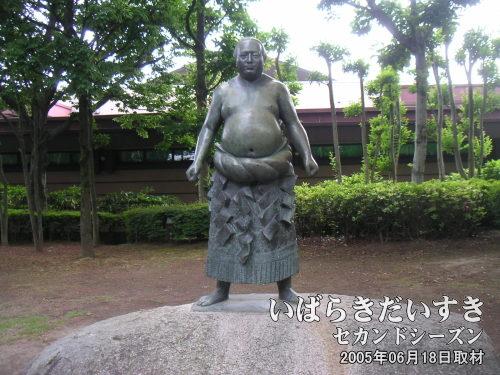 第19代横綱 常陸山谷右衛門<br>茨城大学構内(茨城県水戸市堀町)に常陸山関の銅像があります。