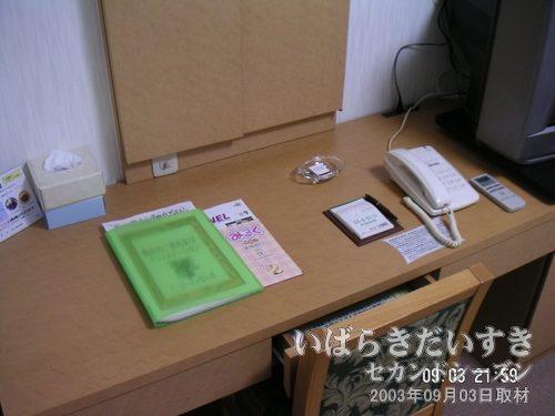 ドーミーイン なんば<br>大阪出張時によく利用している、なんば店です。