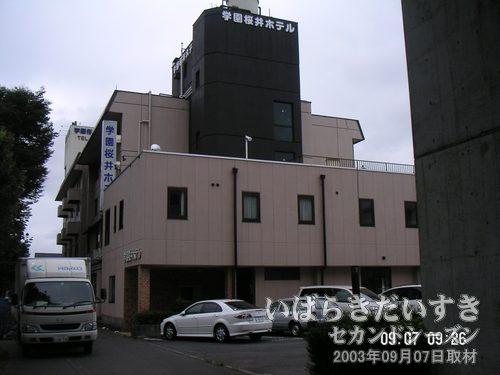 学園桜井ホテル<br>チェックアウト。朝食無しプランだったので、近くの珍来へ向かいます。